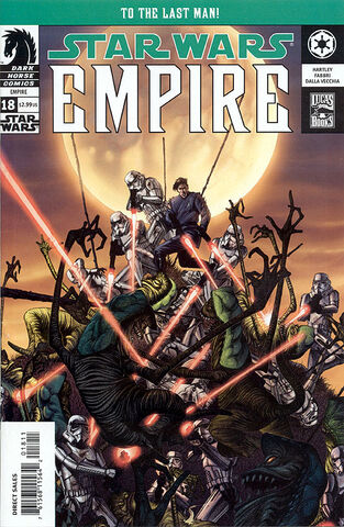 File:Swec18cover.jpg
