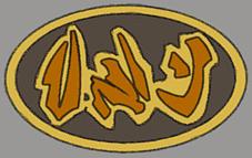 File:Jhos badge.png