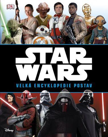 File:Character Encyclopedia Czech cover.jpg