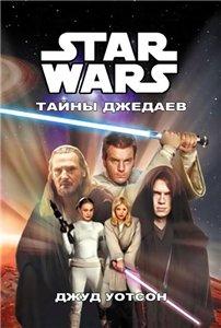 File:SecretsoftheJedi RUS.jpg