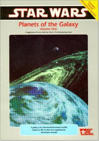 File:PlanetsOfTheGalaxyVolume1Cover.jpg