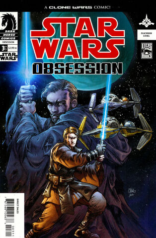 File:Obsession3.jpg