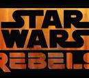 Star Wars Rebels Prima Stagione