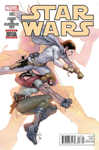 File:Star Wars 18.jpg