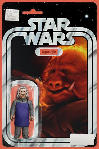 File:Starwars2015-35-ActionFigureVariant.jpg