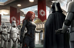 Vader Jade Allegiance