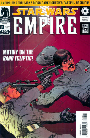 File:Swec9cover.jpg
