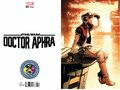 Doctor Aphra 1 Pichelli Dark Side Wraparound.jpg