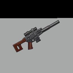 File:Uprising Icon Item Base Rifle 00080.png
