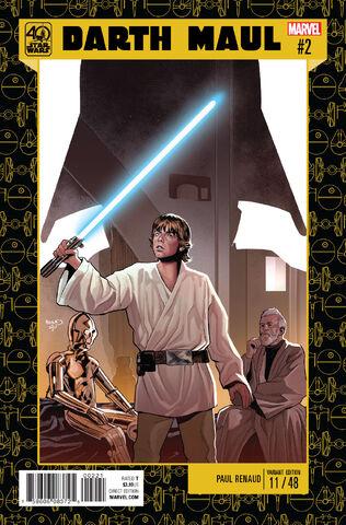File:Darth Maul 2 Star Wars 40th Anniversary.jpg