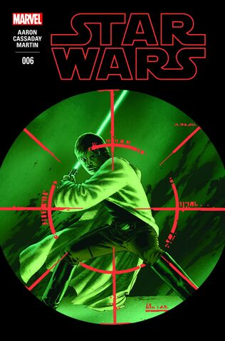File:Star Wars Vol 2 6 Textless Variant.jpg