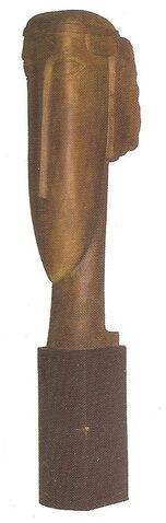 File:Ancient Bane Statue.jpg