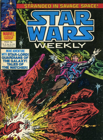 File:Issue 83.jpg