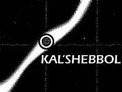 File:Kal'Shebbol.jpg