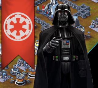 SWC Vader