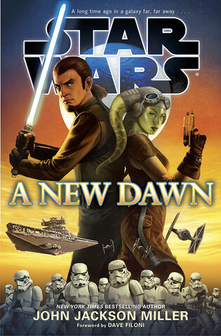File:ANewDawnCover.jpg