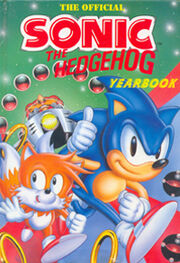 1992cover