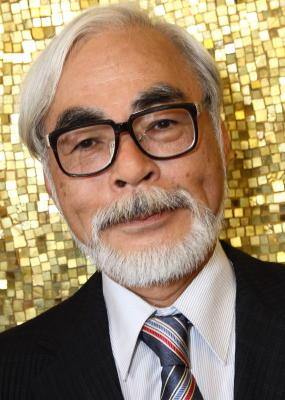 File:Miyazaki.jpg