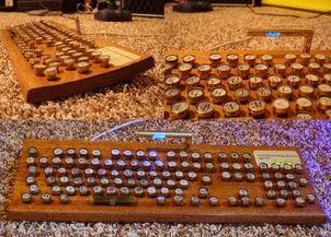 Steampunk-keyboard