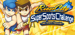 River City Super Sports Challenge ~All Stars Special~ Logo
