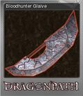 Dragonpath Foil 1
