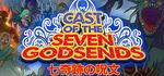 Cast of the Seven Godsends Logo
