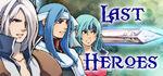 Last Heroes Logo