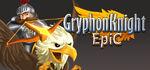 Gryphon Knight Epic Logo