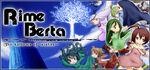 Rime Berta Logo