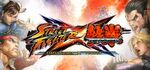 Street Fighter X Tekken Logo