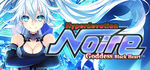 Hyperdevotion Noire Goddess Black Heart Logo