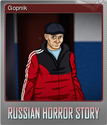 Russian Horror Story Foil 4