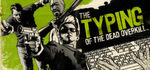 The Typing of The Dead Overkill Logo