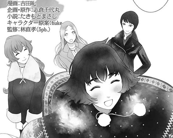 File:Pandora akfm yoshidach3.png