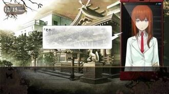 Steins;Gate - Conversations with Kurisu Piling Up and Closing the Distance