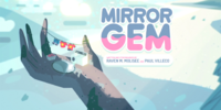 Mirror Gem/Gallery