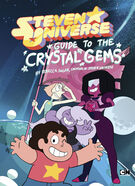 Guide To The Crystal Gems