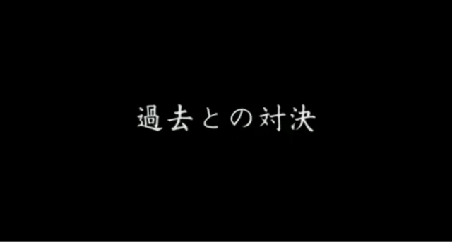 File:Episode 2 (title).png
