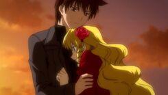 Catherine Kazuma Relationship