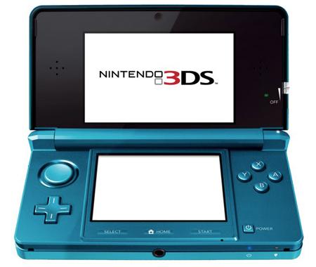File:Nintendo 3DS.jpg