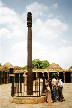 Iron-pillar.jpg
