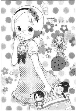 Ichigo Mashimaro manga Chapter 062 jp