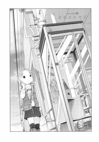 File:Ichigo Mashimaro manga Chapter 055 jp.jpg