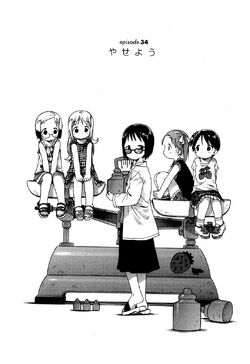 Ichigo Mashimaro manga Chapter 034 jp