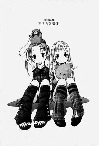 File:Ichigo Mashimaro manga Chapter 015 jp.jpg