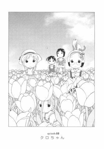 File:Ichigo Mashimaro manga Chapter 052 jp.jpg