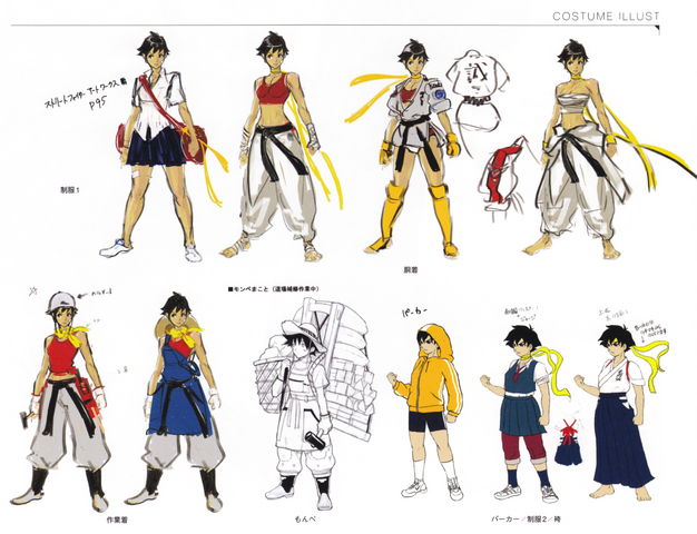 File:Makoto alternate costumes concept art from Super Street Fighter IV Official Complete Works.png