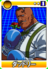 File:Capcom0067.png