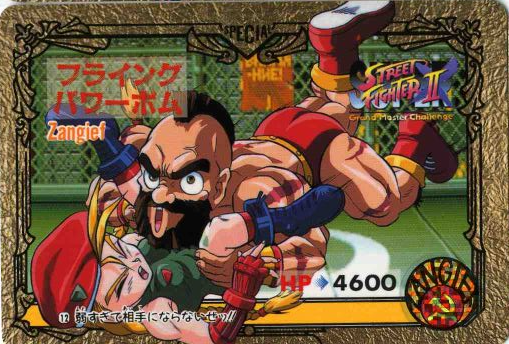 File:Carddass SF2SP-012.png