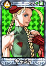 File:Cammy-dss.png